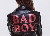 청하X크리스토퍼, 오늘(23일) 콜라보 싱글 'Bad Boy' 전 세계 발매