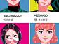 '현대백화점 중동점 유플렉스', 캐시워크 돈버는퀴즈 정답 공개