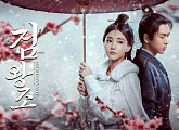 [비즈X웨이브 리뷰] '검왕조', '中스타' 이현ㆍ이일동으로 입문→퀄리티에 놀라는 웰메이드 무협