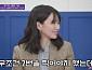 """신민아 """"나이 56년생 엄마 친구, 아직 결혼 안 해"""" 조세호에 깜짝 소개팅 제안 '폭소'"""