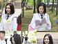 '연애혁명' 이루비, 대본 열공 현장 공개 '빛나는 연기 열정'