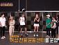 유럽에서 온 점핑 운동, 25kg 감량 성공한 '아들 셋 엄마' 대표+수상한 남편…진짜일까?