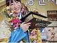 씨름선수 양윤서, '노는 언니' 새로운 활력소로 투입 '기대 UP'