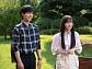 """'브람스를 좋아하세요?' 박은빈♥김민재, 캠퍼스커플 등극 """"웃음꽃 활짝"""""""