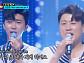 'You raise me up' 김호중, 오랜만에 '사랑의 콜센타 프리미엄' 출연…98점 하모니