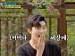 유아ㆍ유빈ㆍ소유, 나이 잊은 뽕 클래스 '뽕숭아학당' 임영웅ㆍ영탁ㆍ이찬원ㆍ장민호 '소원 성취'
