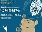 '부여축제', OK캐쉬백 오퀴즈 정답 공개
