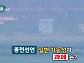 '생방송 심야토론' 양무진ㆍ김병주ㆍ신원식ㆍ신범철, '종전선언' 유효한 것인가?