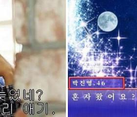 취향 대쪽 같은 'JYP 얼굴상'