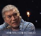 """나훈아 나이 74세 """"이제 내려와야할 시간 같다""""…김동건 """"100살까지 해야겠다"""""""