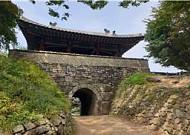 남한산성 성곽을 거닐며