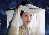 [비즈X웨이브 리뷰] 中 2020 최고 고장극 '학려화정', 눈물 부르는 만인의 인생 드라마