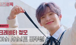 크래비티 정모, 'Ohh Ahh'한 아트 비주얼…유튜브 '떰즈' 공개