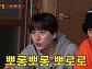 '신서유기8' 방송사고, '뽀롱뽀롱 뽀로로' 퀴즈 이후 갑자기 1회 하이라이트 클립 방송
