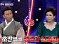 """강진 나이 10세 차이 김용임과 트로트 남녀 성 대결 """"이런모습 처음이야"""""""