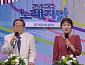 '94세 나이' 송해, '전국노래자랑' 경기도 수원시 스페셜…반가운 얼굴ㆍ실력자ㆍ먹거리 재조명