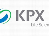[비즈 스톡] '화이자 관련주' KPX생명과학, 주가 급등…20.10% 상승 마감