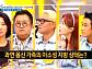 '이소성 지방' 낮추는 '아보카도 샐러드&감바스'…김재환 몸신의 '개굴개굴' 운동(나는 몸신이다)