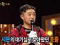 """김호중, 나이 22세 차이 진시몬과 13년째 절친 """"고등학생 때부터 친해져"""""""