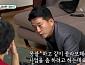 """""""몽블랑X효자손 어때?"""" 개그맨 김준호, 호랑이김 이을 새로운 사업 아이템"""