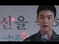 '써치' 노래 '톰보이' 부른 장동윤, 애틋한 과거 떠올린 정수정