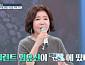엄유신, 나이 69세에 트로트 가수 도전…꼿꼿한 허리 유지 비결 공개(백세누리쇼)