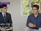 '쓴 술이 든 잔' 고배 맞힌 김기환 막걸리 지평주조 대표, 상금 100만원 획득