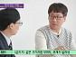 '입질의 추억' 김지민 작가, 어부지리로 상금 100만원 획득…수산시장 호객행위 피하는 꿀팁까지