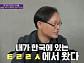 """테라로사 김용덕 대표, 맛있는 커피의 조건 """"좋은 산+다양한 경험"""""""