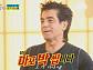 """마포 박씨 창시자 요기 다니엘(박영준) """"한국에 산지 41년 됐다"""""""