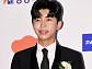 임영웅 '2020년 대한민국 대중문화예술상' 문체부 장관 표창 수상