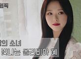 [비즈원픽] 이달의소녀, 오! 빛나는 올리비아 혜…유튜브 '떰즈' 공개