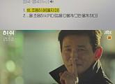 '허쉬' 황정민X임윤아, 월급쟁이 기자들의 밥벌이 라이프 '공감 저격'