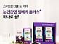'김혜수 빌베리', 캐시워크 돈버는퀴즈 정답 공개