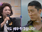 김정환, 고두심 아들이 좋아하는 '담배가게 아가씨' 크론병 영기 열창