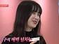 """구혜선, 다음주 '전지적 참견 시점' 출격…구석구석 매력넘치는 """"꽃보다 해선"""""""
