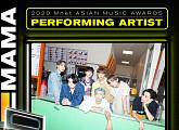 방탄소년단, '2020 MAMA' 무대 오른다…12월 6일 개최
