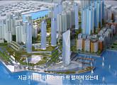 '빅아일랜드in거제', OK캐쉬백 오퀴즈 정답 공개