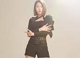 블랙스완 혜미, 5000만원 사기 피소 의혹…SNS 비공개 전환ㆍ소속사 묵묵부답
