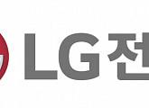 [비즈스톡] LG전자우ㆍ엘지전자 주가, 동반 상한가…마그나 손잡고 전기차 사업 진출