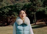김효진, 시크한 겨울 여신[화보]