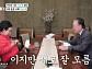 이수영 광원산업 회장, 나이 80대에 첫 결혼→전 재산 766억 카이스트에 기부
