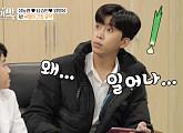 '누가 울어' 정동원, 임영웅과 '모바일 게임'…영탁, '짝짝쿵짝' 원포인트 레슨