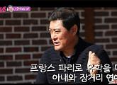 '이정후 아빠' 이종범, 와이프와 함께 김광규에 처제 소개팅 제안