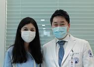 자생한방병원, 독립운동가 최재형 후손 나눔의료 실시