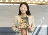 """'산후조리원' 임화영, """"상처 위로하고 어루만져 주고 싶었다"""""""