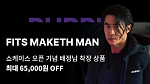 '널디 퍼플프라이데이', 캐시워크 돈버는퀴즈 정답 공개