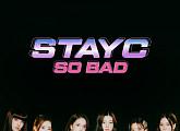 STAYC(스테이씨), 美 빌보드 월드 디지털 송 차트 상위권 안착 '글로벌 반응 HOT'