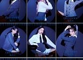 아이즈원, 미니 4집 'One-reeler' 콘셉트 포토 Scene #2 공개 '독보적 비주얼'
