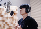 """강인수, 웹드라마 '위시 유' OST 참여 """"팬들에게 좋은 선물 되었으면"""""""